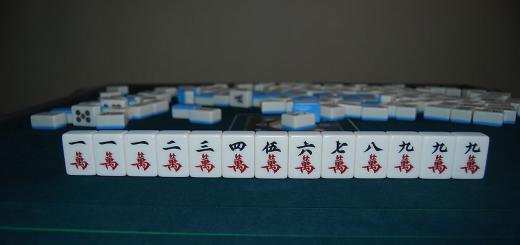 春节打麻将小心违法 在美国需要注意哪些?