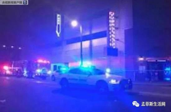 酒吧枪击案现场 (图片来自网络)