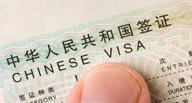 重磅!明天起!这些中国人取得外国国籍或绿卡,将被撤职开除!双国籍要重罚!中国终于出手了!